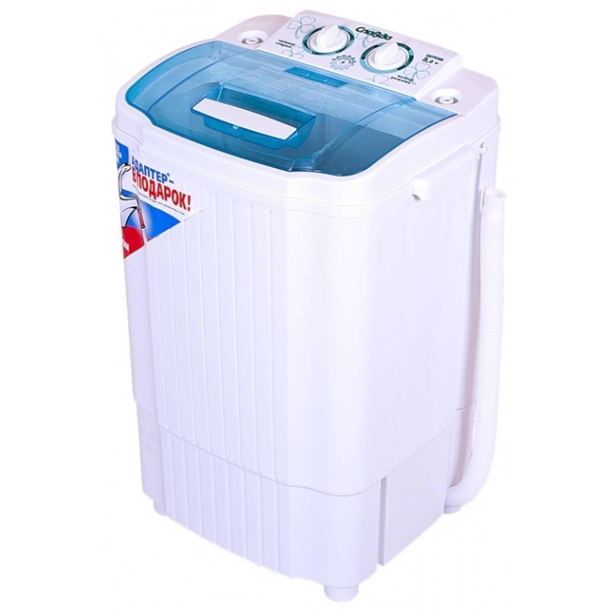 видео, относящееся купить стиральную машину спб недорого актуальная база объявлений
