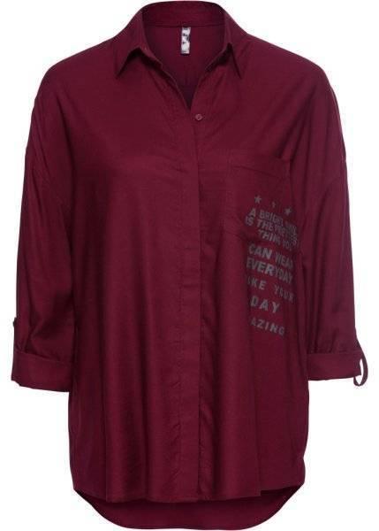 Блузки кофточки в челябинске