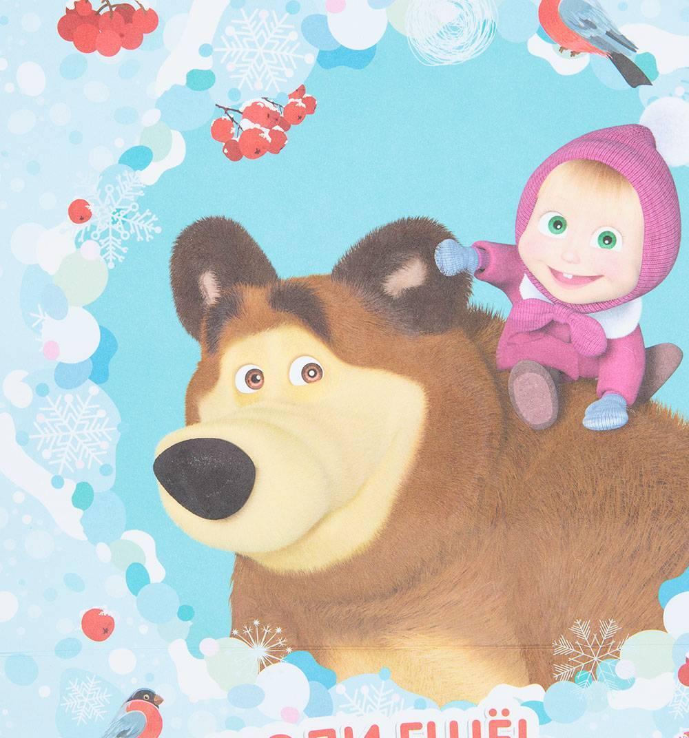Преподавателю, открытки с мультиками маша и медведь