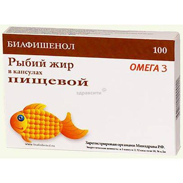 Рыбий жир для простатита простатит чем лечить отзывы народные средства